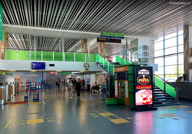 Аэропорт Нижнекамска услуги и сервис