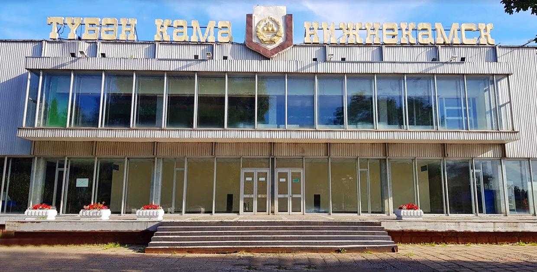 Нижнекамск автостанция