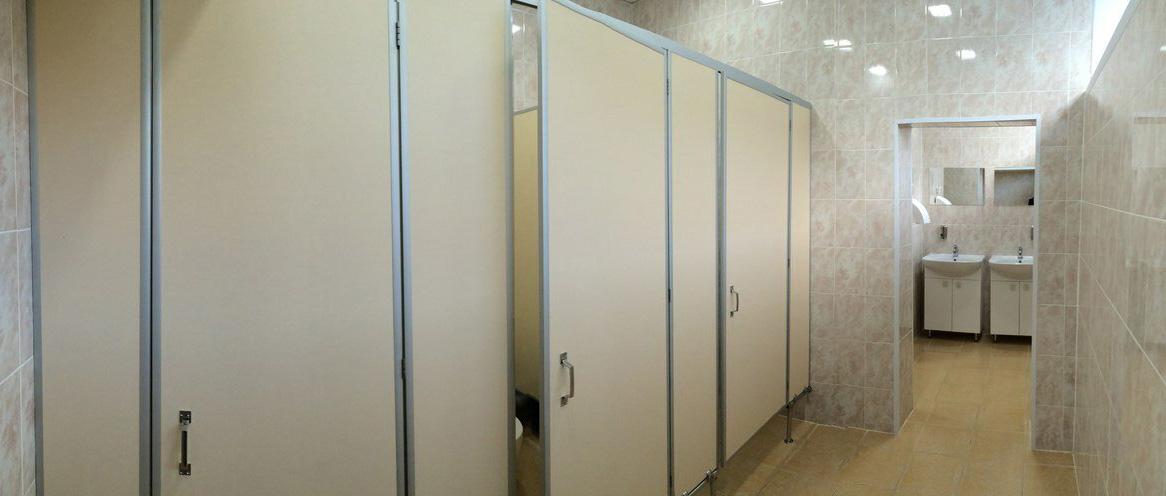 Нижнекамск туалет