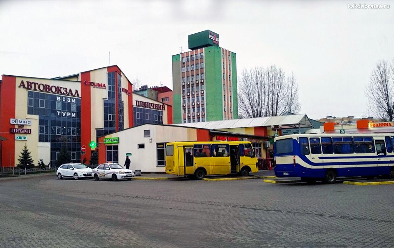 Автовокзал Львов Северный