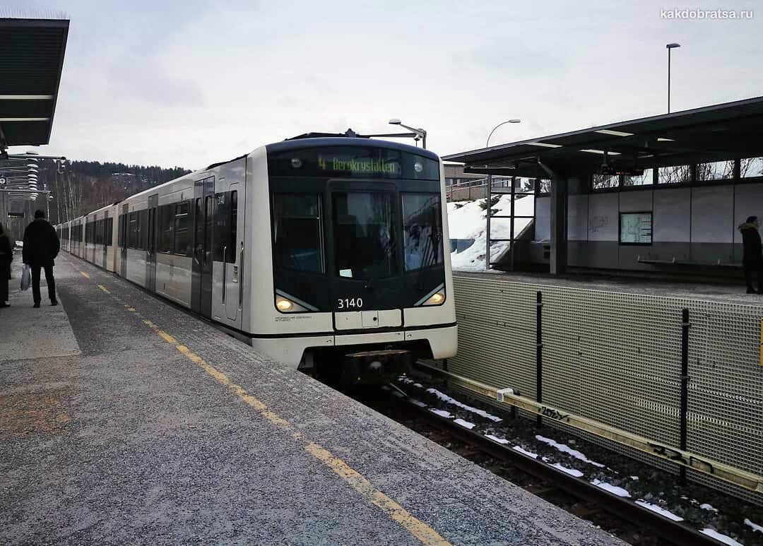 Метрополитен Осло поезда и где купить билеты