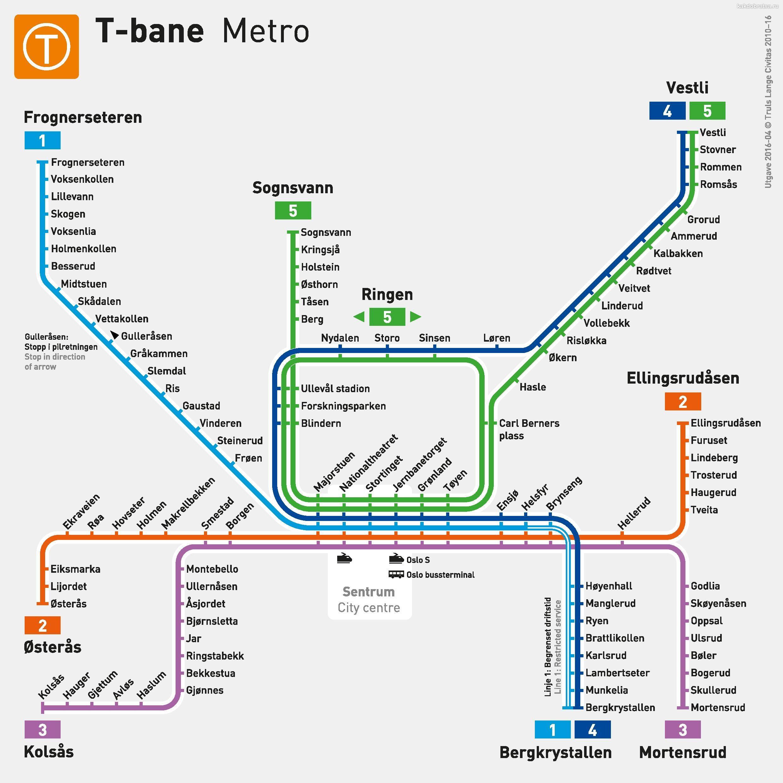 Карта схема метро Осло