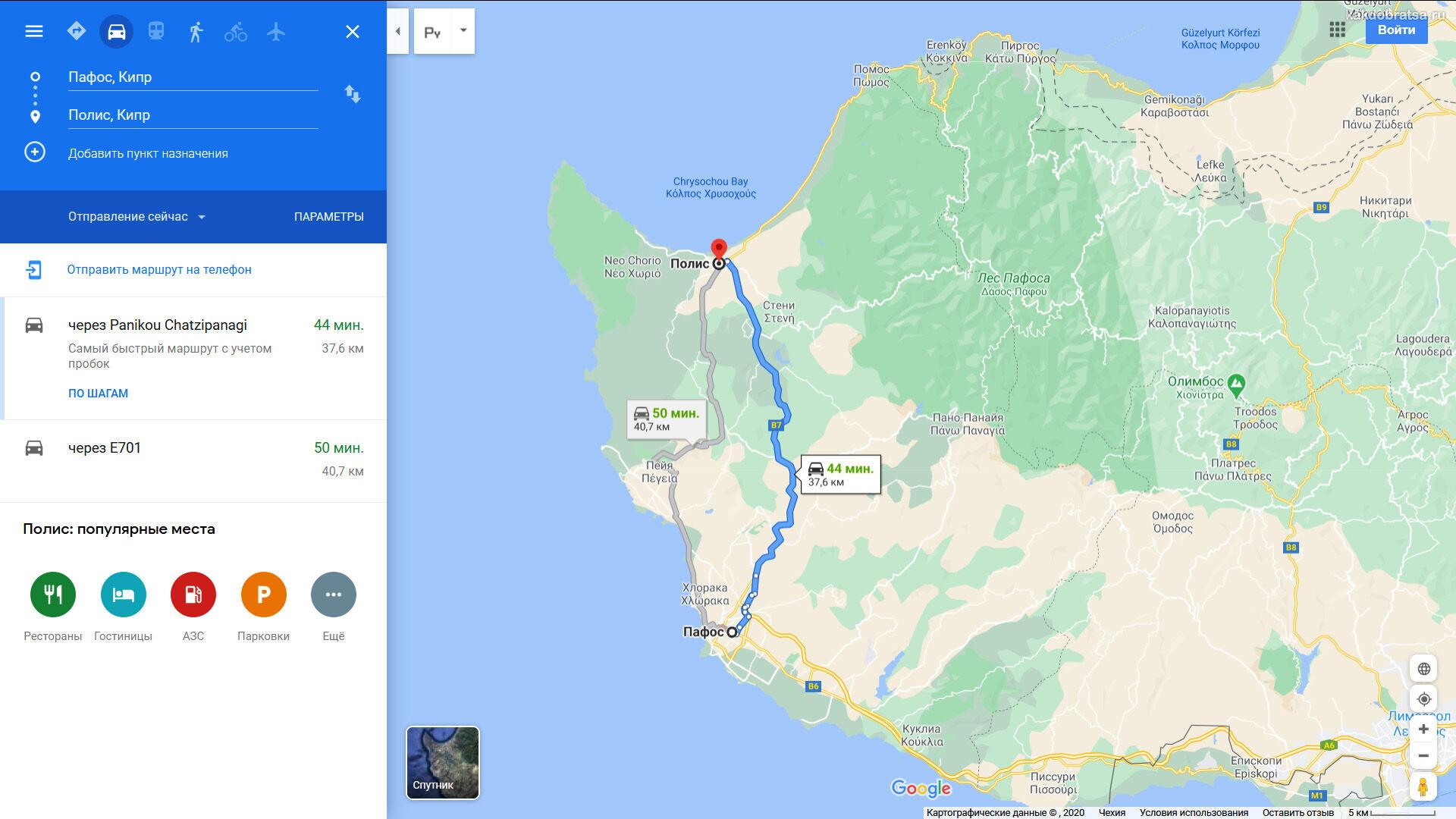 Расстояние между Пафосом и Полисом и карта