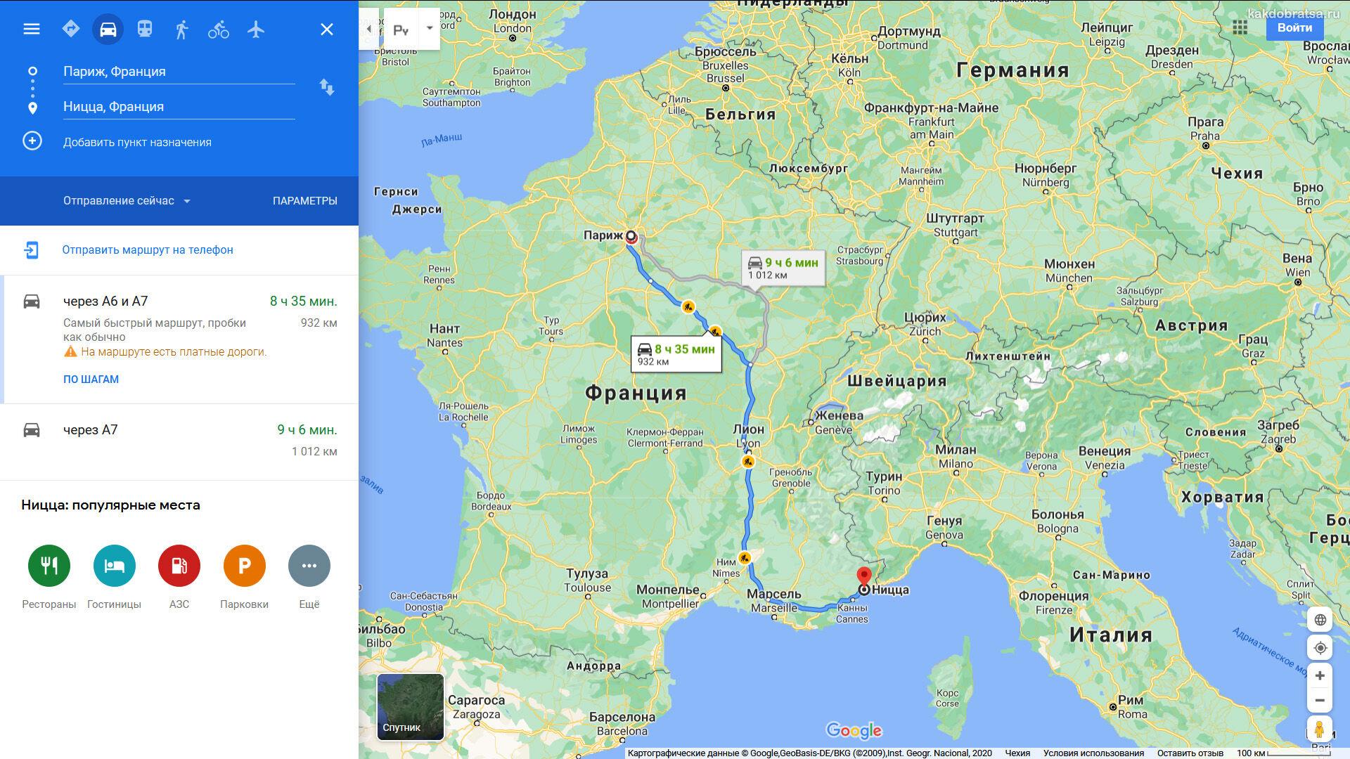 Париж Ницца расстояние и путь по карте