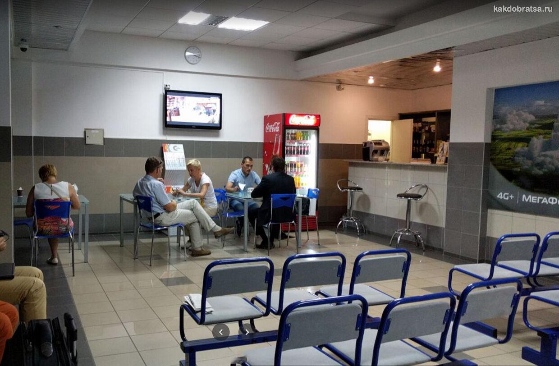 Аэропорт Пензы терминал и кафе