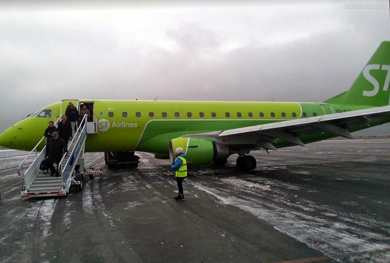 Полеты и дешевые авиабилеты в Пензу