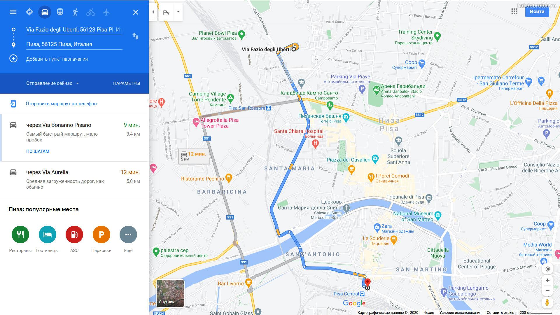 Автовокзал Пизы адрес, где находится и как добраться по карте