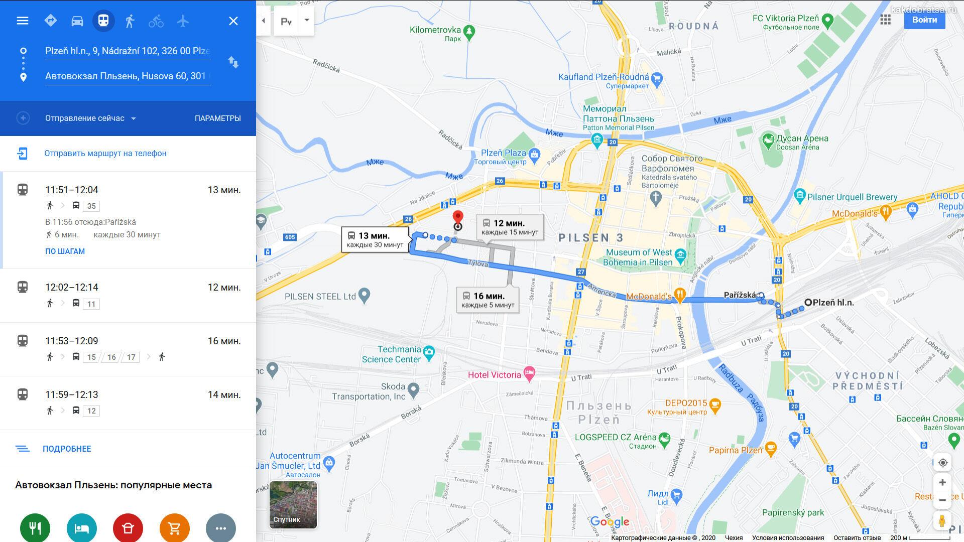 Пльзень автовокзал адрес и точка на карте