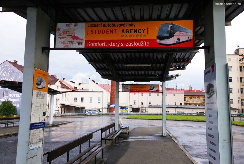 Пльзень автовокзал из Праги и Мюнхена