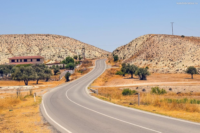 Пафос дорога