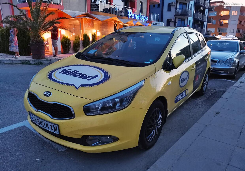 Такси трансфер из аэропорта Софии как заказать недорого