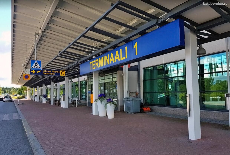 Аэропорт Тампере-Пирккала, Финляндия
