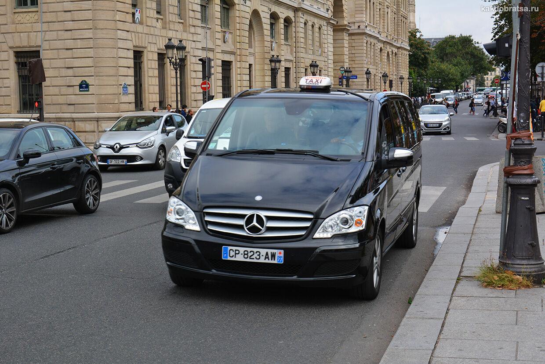 Такси-трансфер из Парижа до Диснейленда