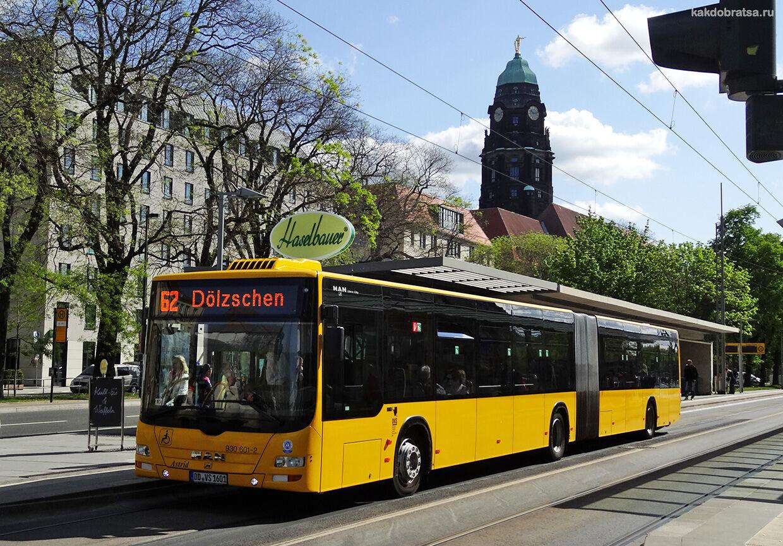 Оплата проезда в Европе
