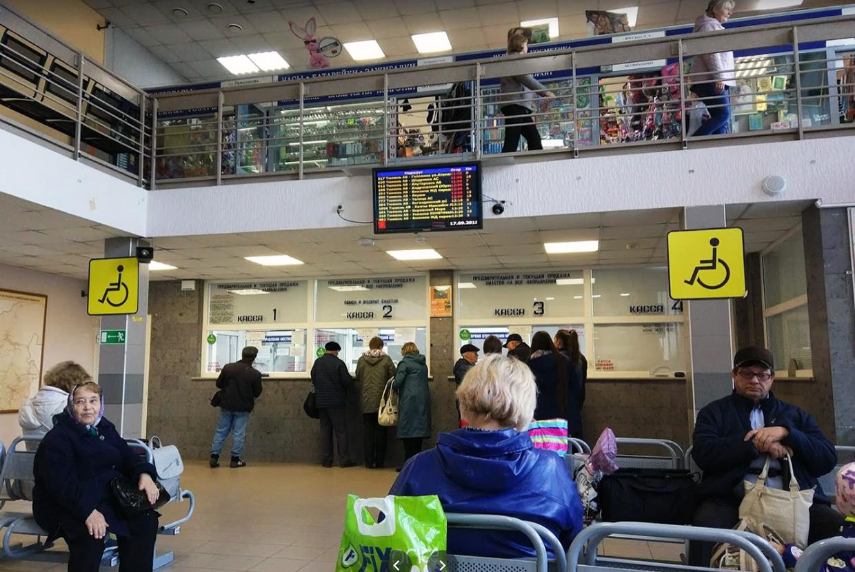 Автовокзал Тюмень купить билет и кассы