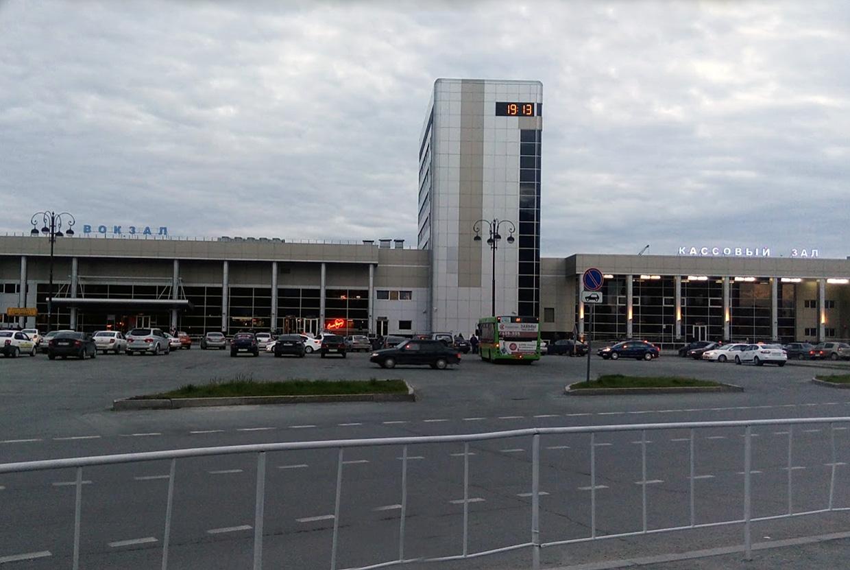 Автовокзал Тюмень главный центральный