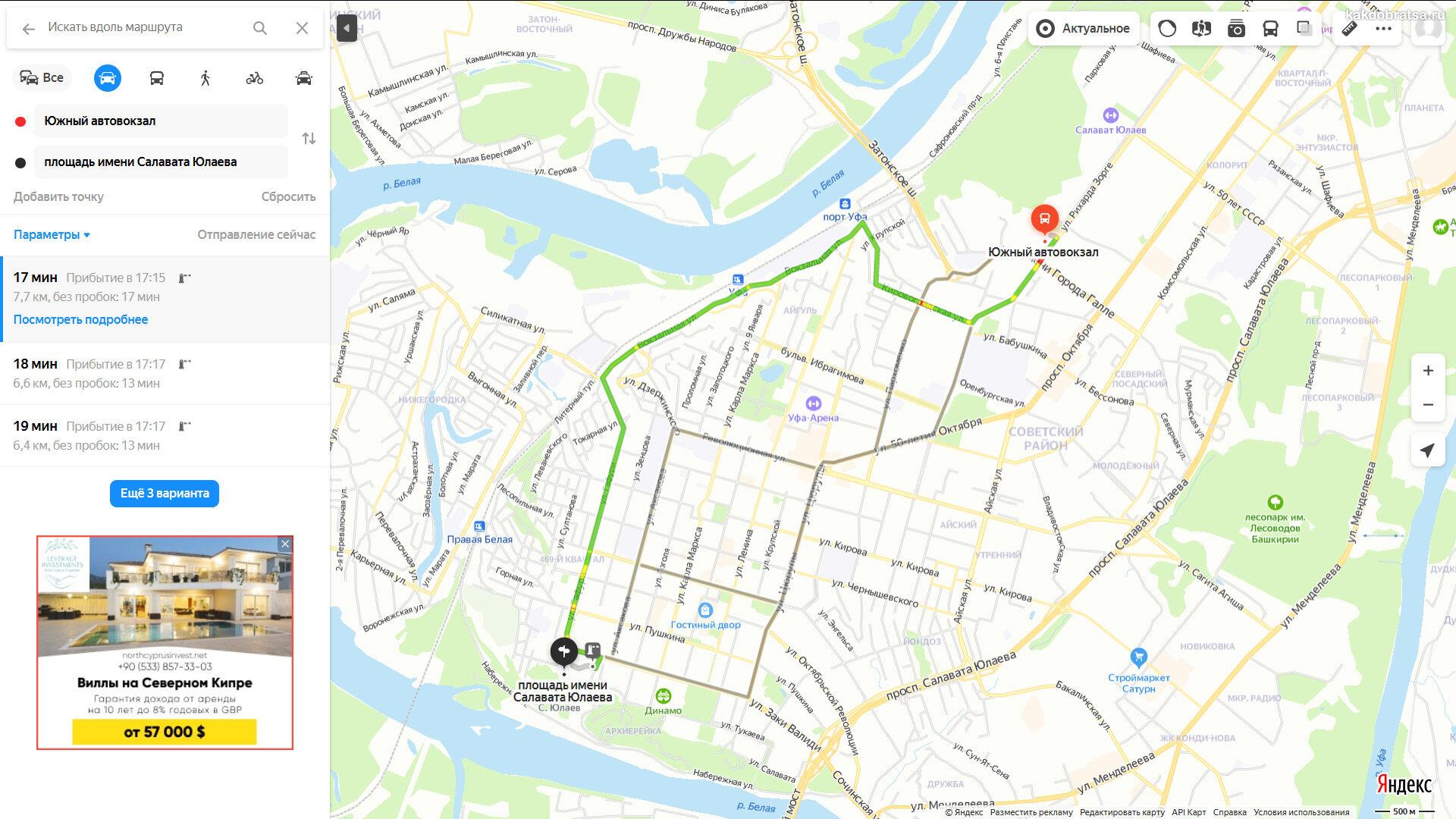 Уфа автовокзал Южный где находится на карте и адрес