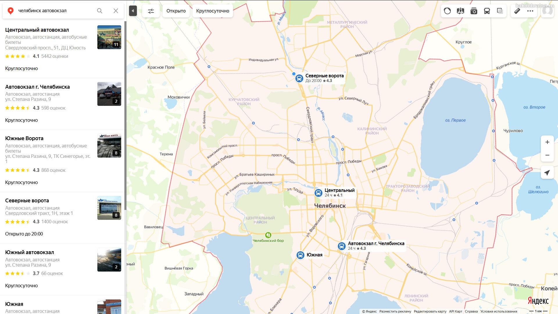Автовокзалы Челябинска на карте с адресами