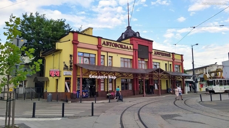 Автовокзалы Львова