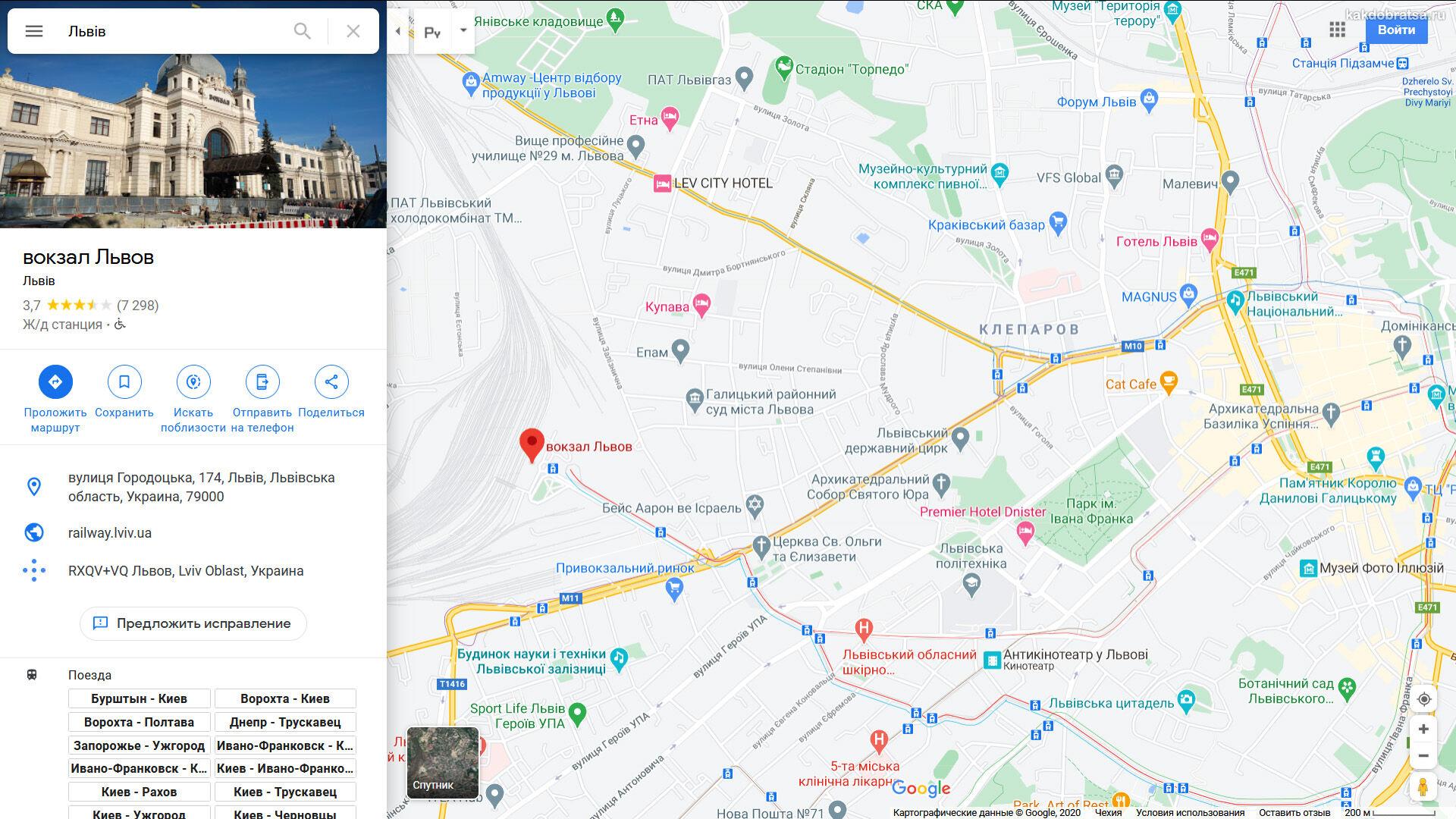 Львов-Главный железнодорожный вокзал на карте, адрес и где находится