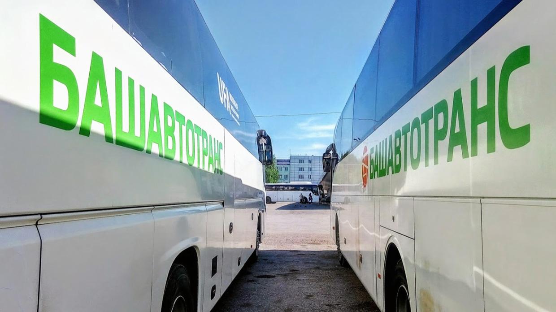 Автовокзал Южный Уфа