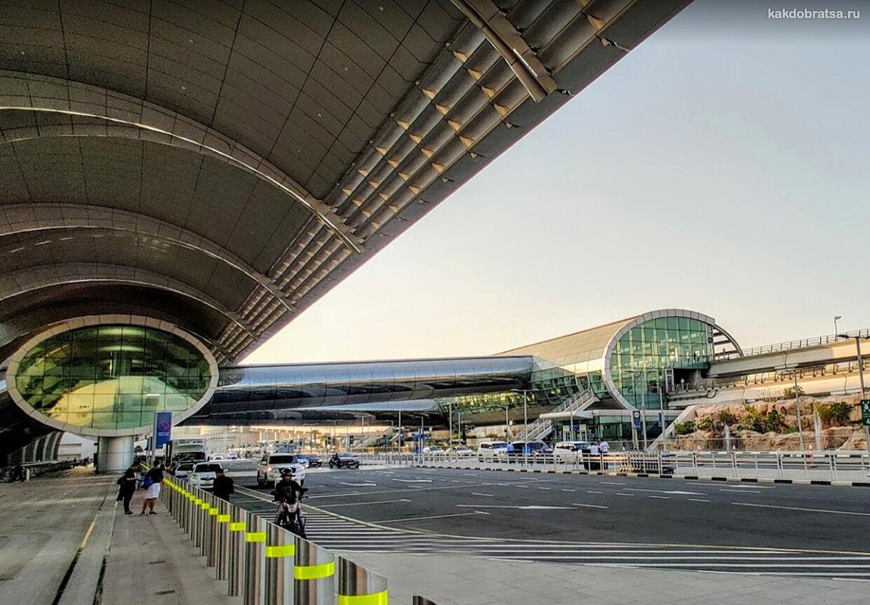 Аэропорт Дубай автобусная остановка