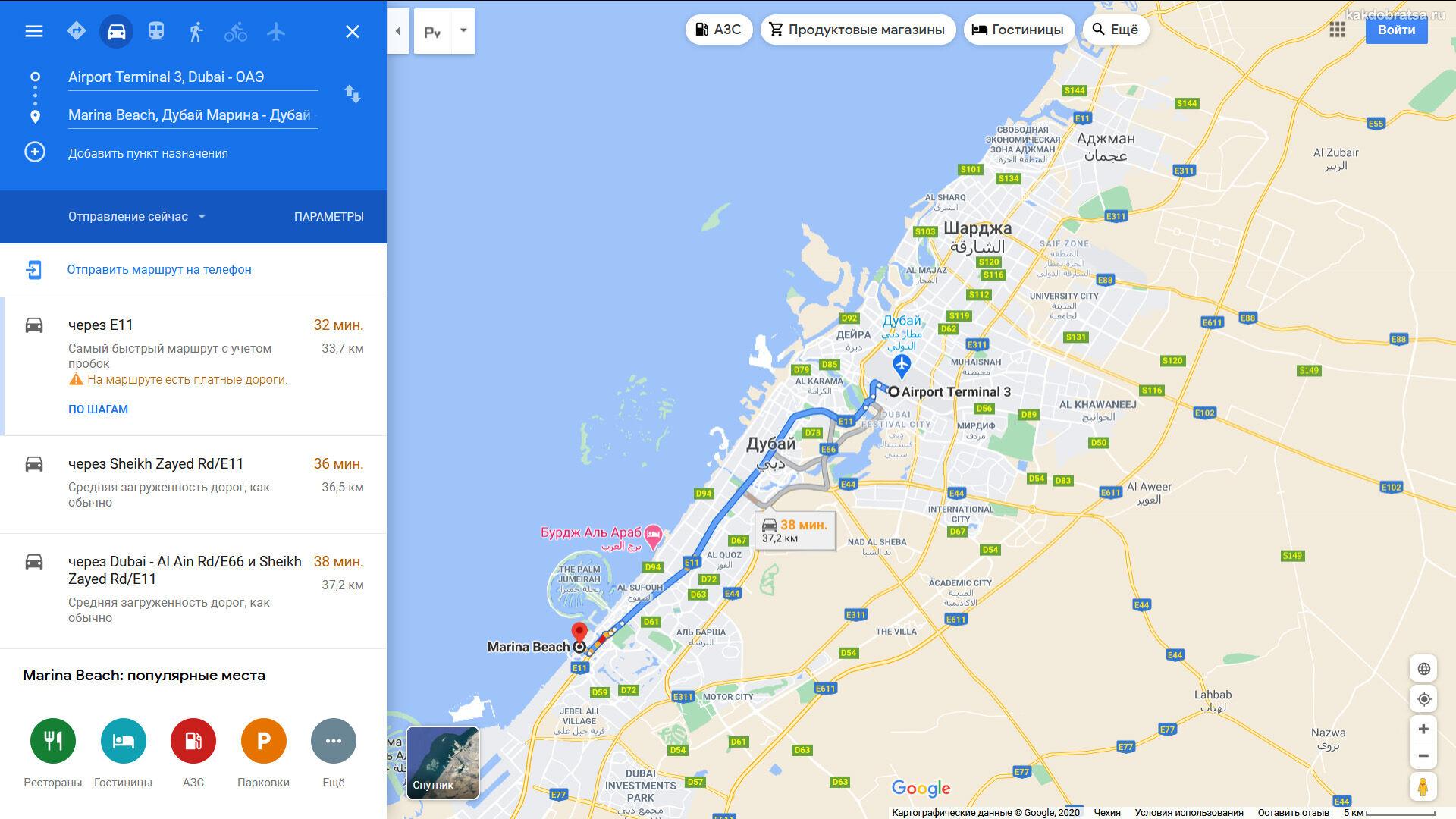 Расположение аэропорта Дубая на карте