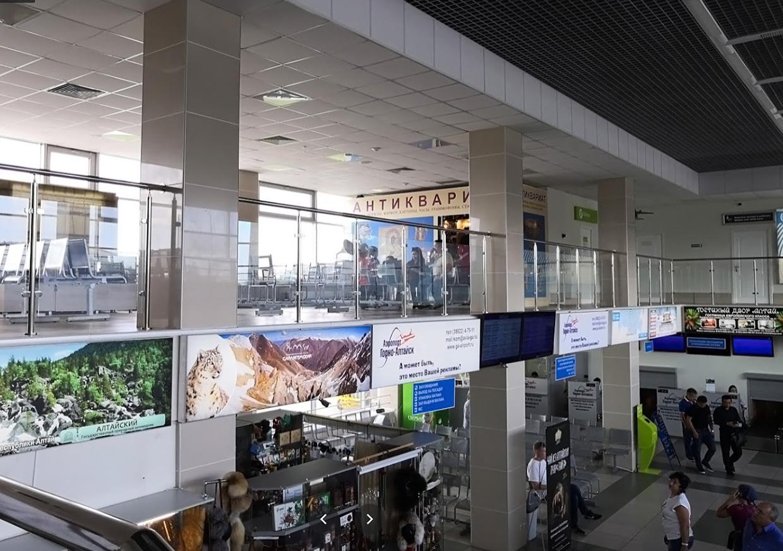 Аэропорт Горно-Алтайск услуги, расписание, терминал