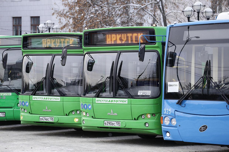 Аэропорт Иркутска автобус и общественный транспорт