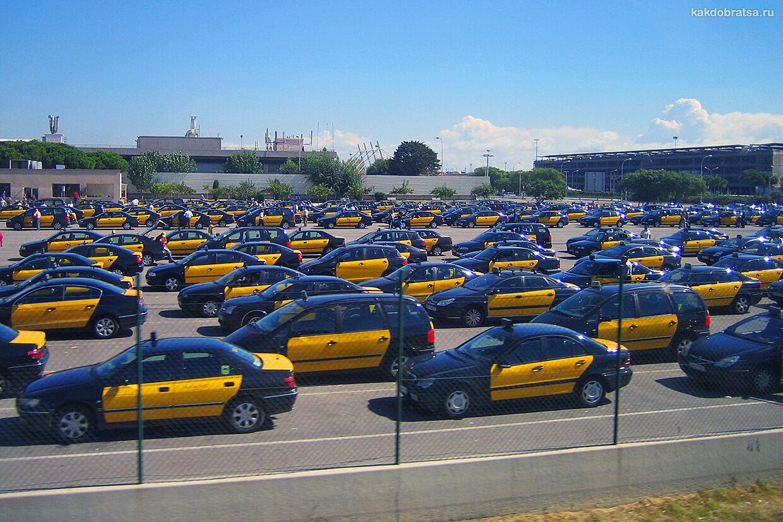 Такси в Барселоне и трансфер из аэропорта русской службой