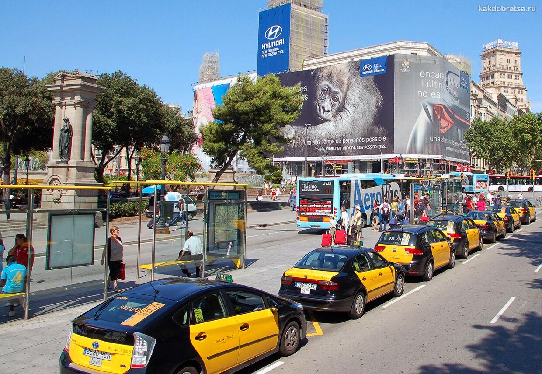 Такси в Барселоне стоянка и как обманывают