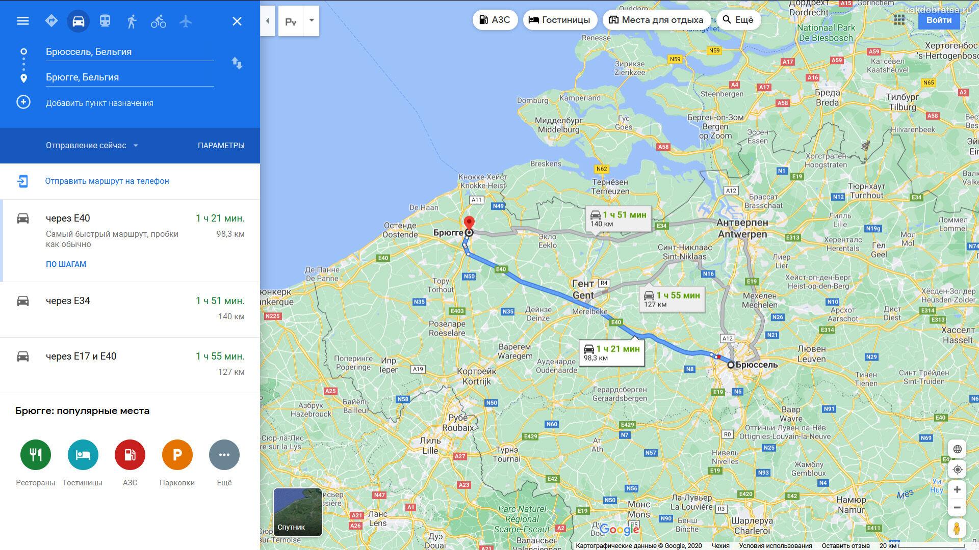 Как добраться из Брюсселя в Брюгге по карте на автомобиле