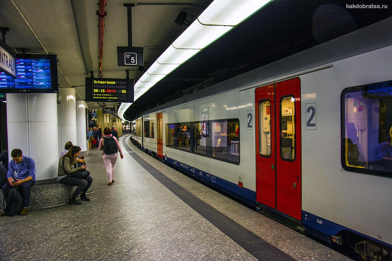 Из Брюсселя в Брюгге на поезде билеты и время в пути