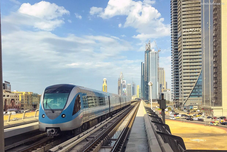 Станция метро в аэропорту Дубая как найти и где находится