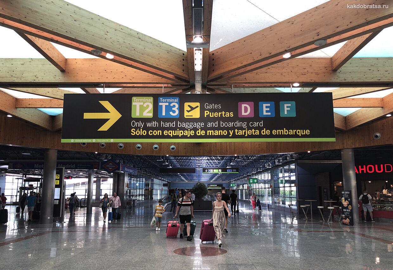 Перелет из Порту в Мадрид стоимость и рейсы