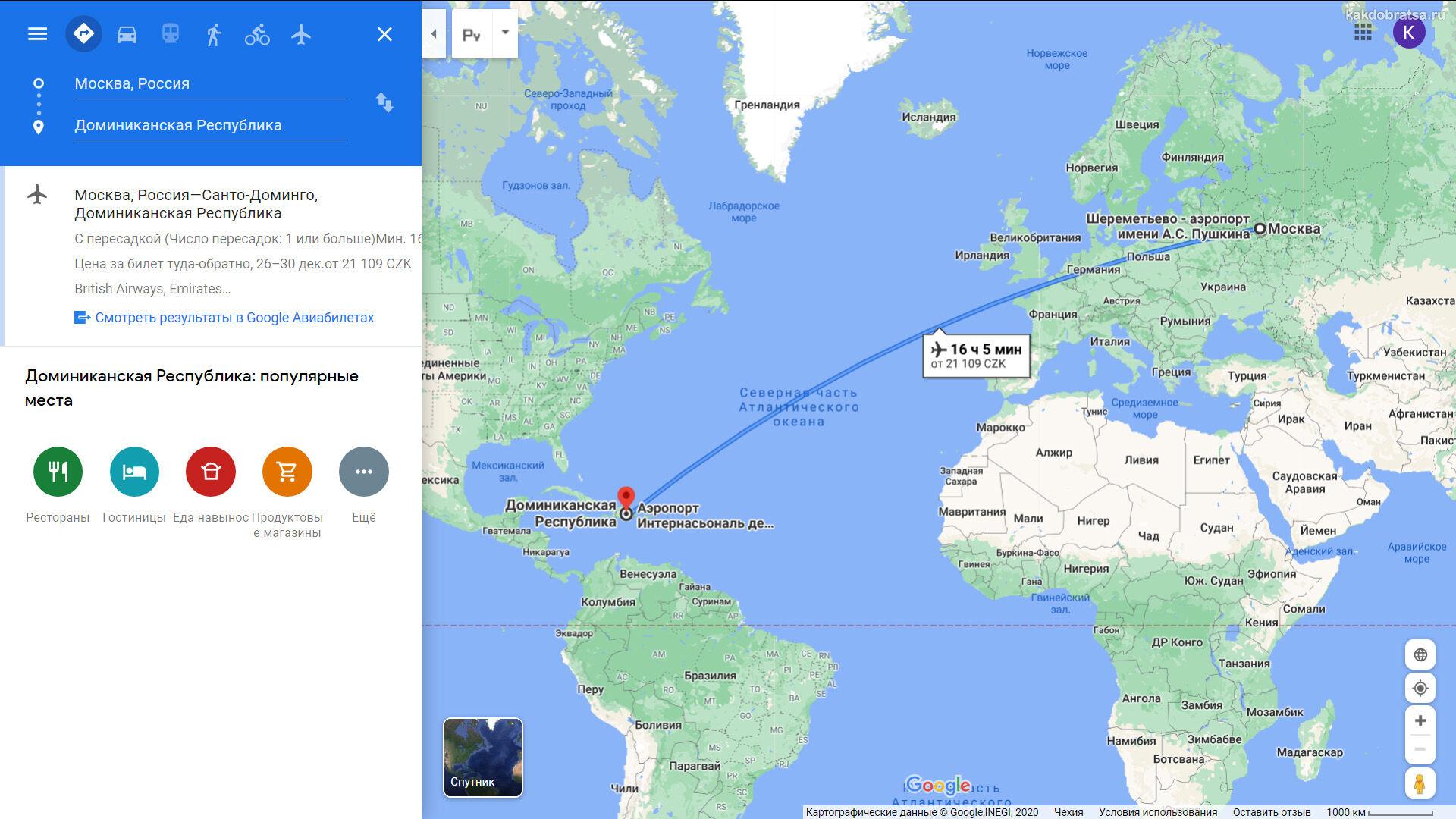 Как добраться в Доминиканскую Республику из Москвы карта