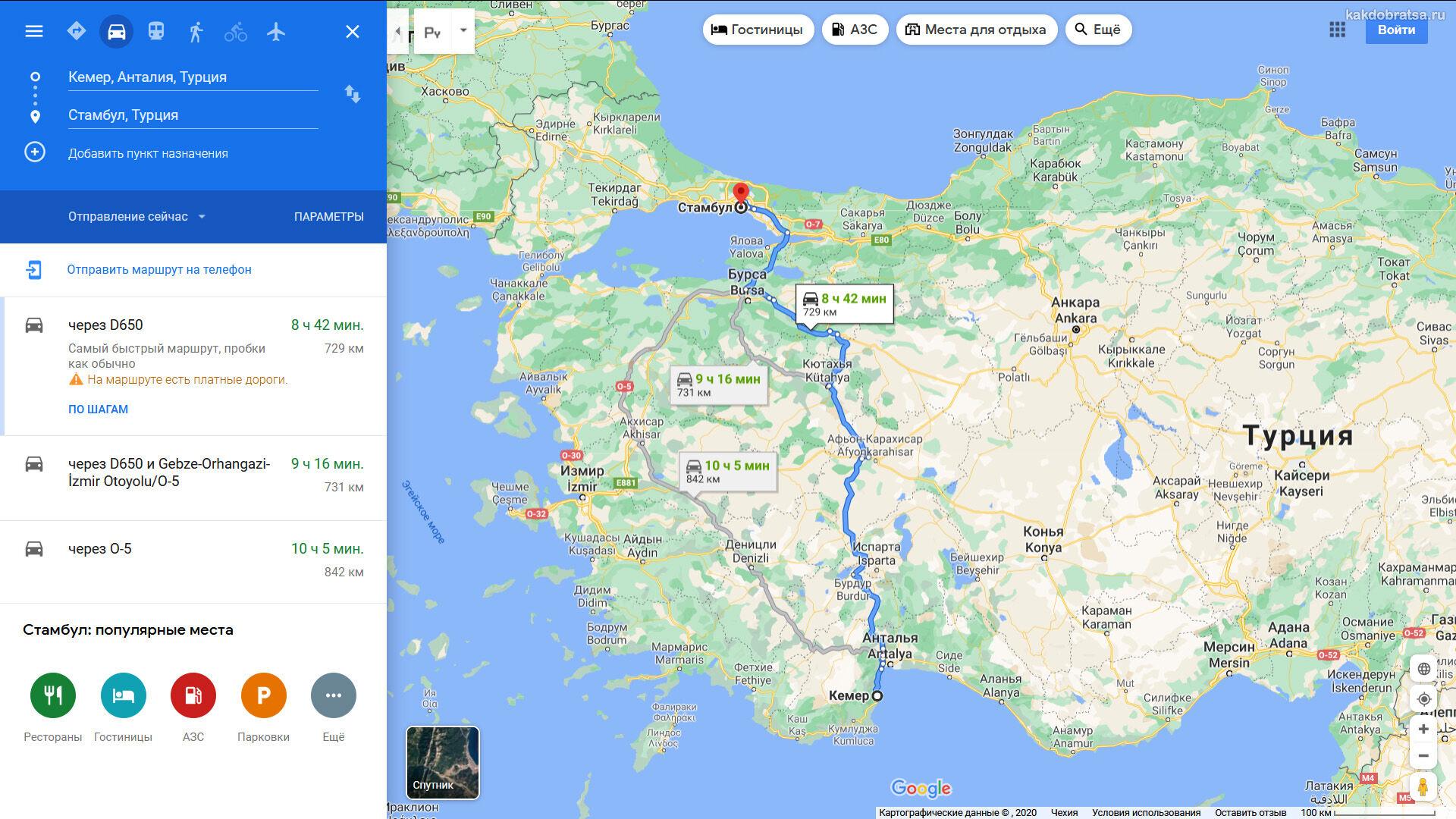 Как добраться из Кемера в Анталию на автомобиле с картой