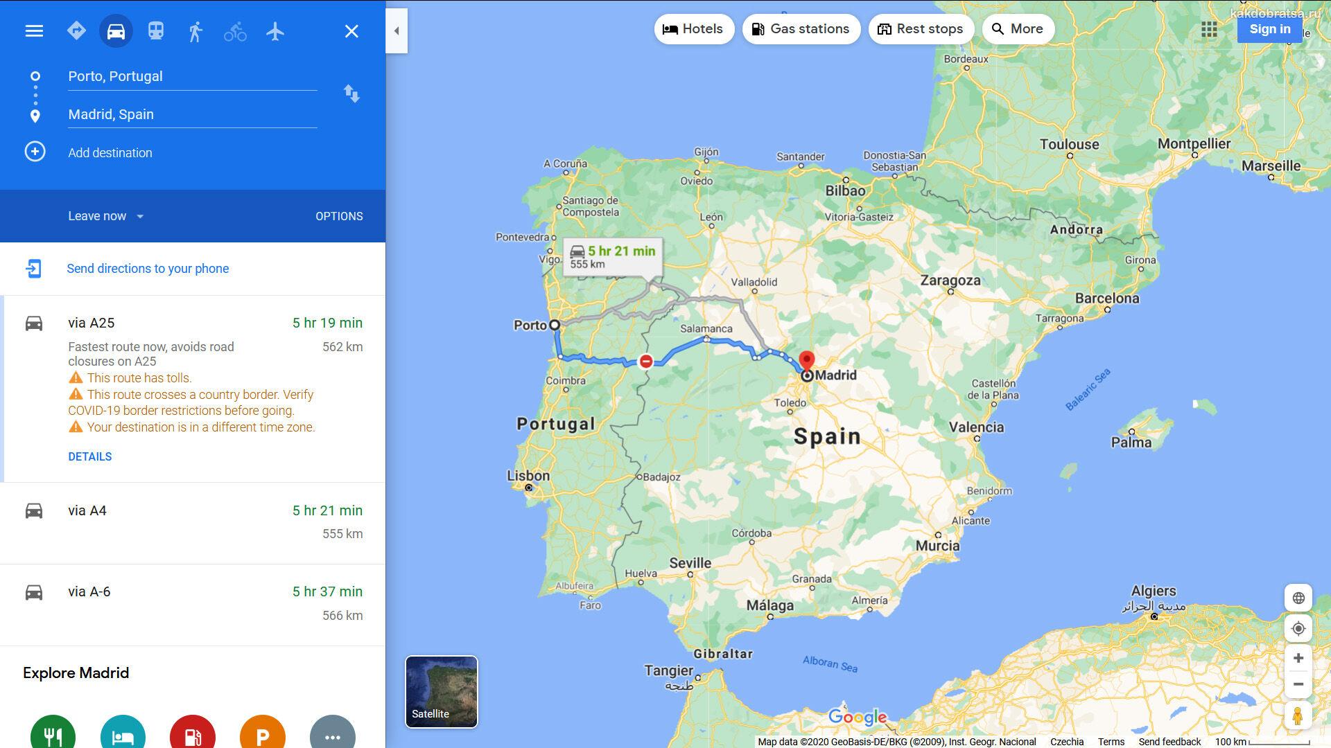 Расстояние между Порту и Мадридом по карте на автомобиле