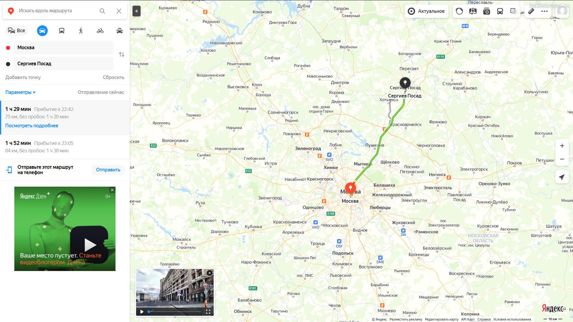 Где находится Сергиев Посад и путь из Москвы на автомобиле