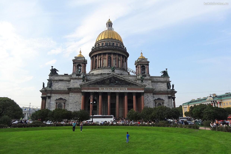 Из Москвы куда съездить недорого
