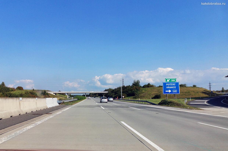 Дорога в Оломоуц