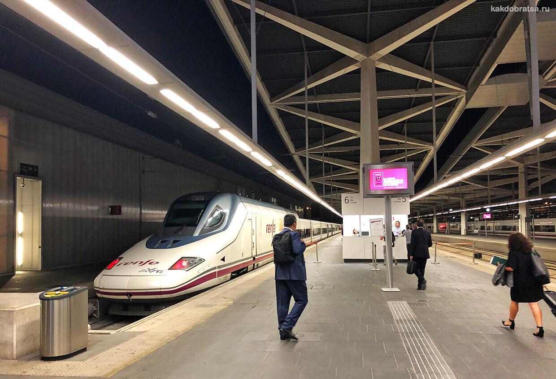 Поезд из Порту в Мадрид