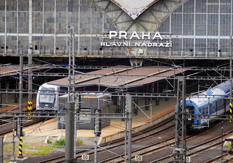 Поезд в Оломоуц