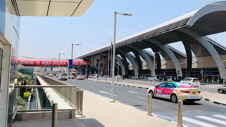 Аэропорт Дубая как добраться до центра города