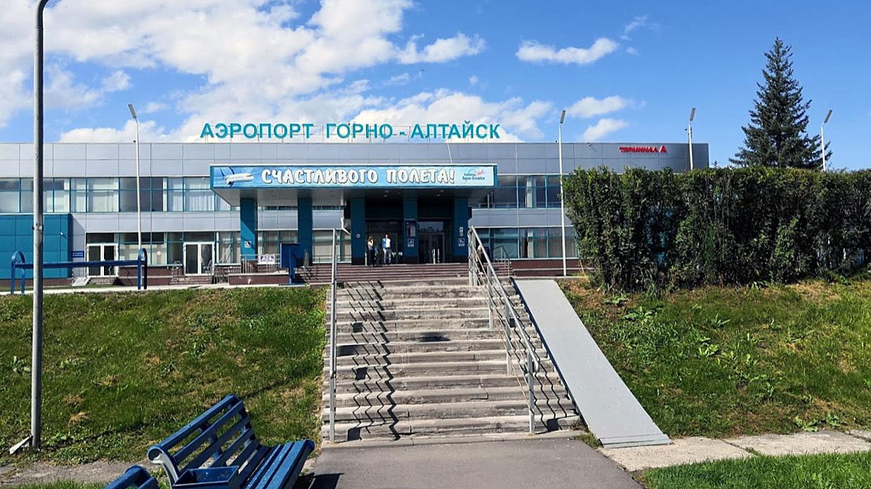 Аэропорт Горно-Алтайск как добраться