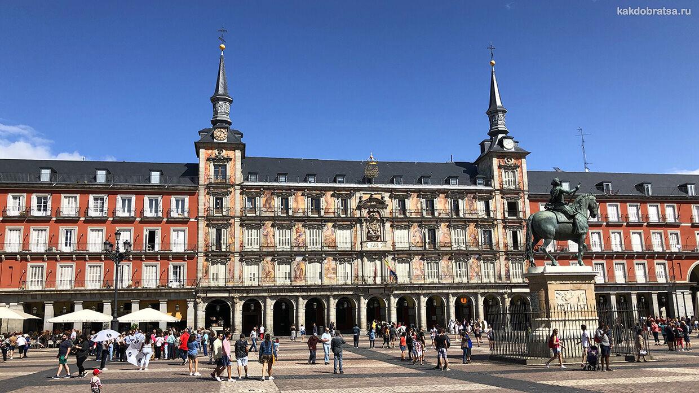 Как добраться из Порту в Мадрид