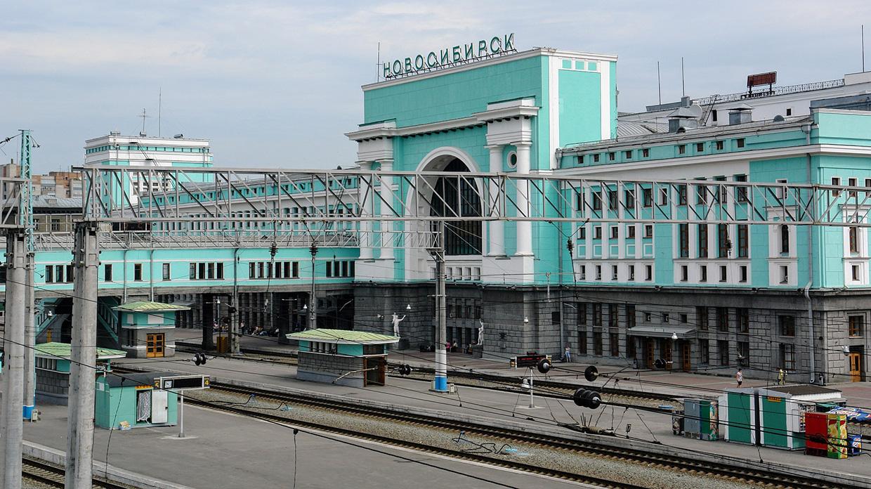 Новосибирск-Главный железнодорожный вокзал