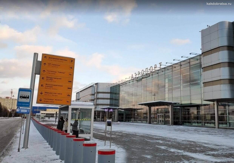 Аэропорт Екатеринбурга автобусная остановка