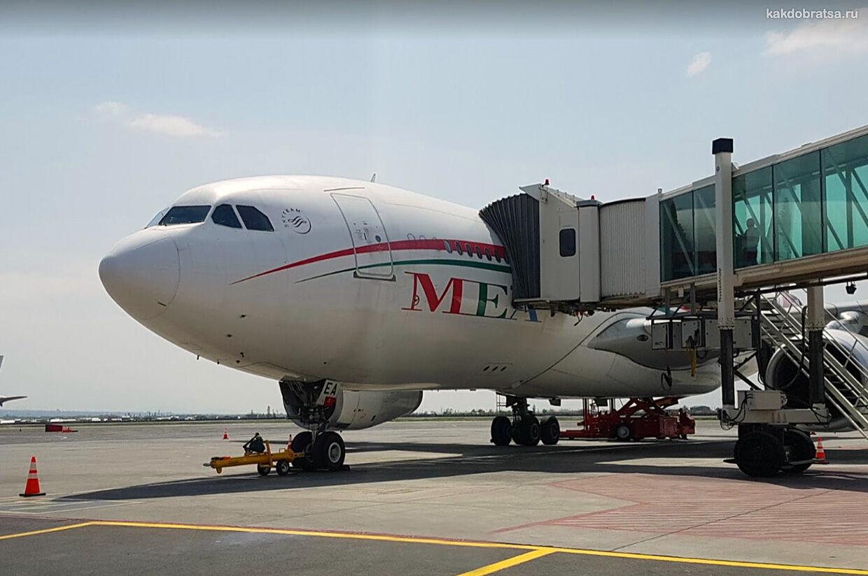 Из Москвы в Армению на самолете