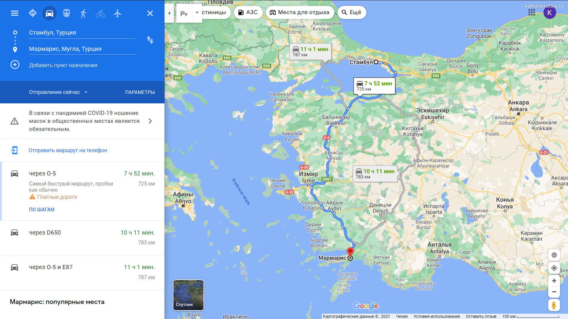 Как добраться из Стамбула в Мармарис - карта